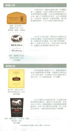 menu-taiwan-small.jpg