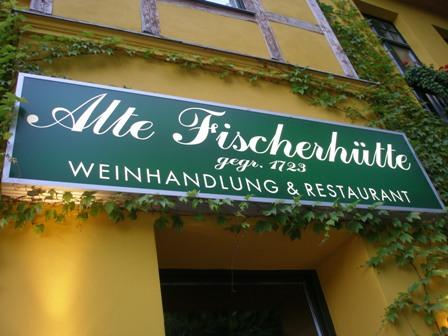 Restaurants In Germany Alte Fischerhutte At