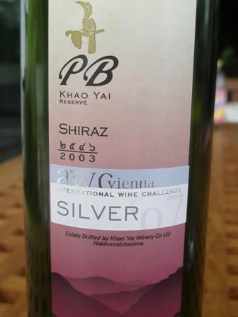 thai thailand bankok wine asia