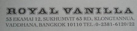 vanilla11