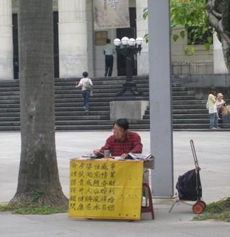 Taipei2