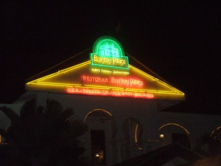 Bombay Palace1