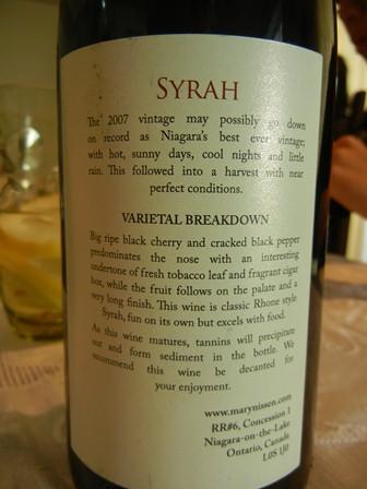 Marynissen Syrah 3